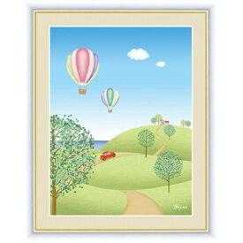 インテリアアート 喜多 一(きた はじめ) 丘の気球 F6 [g4-cp012-F6] インテリア