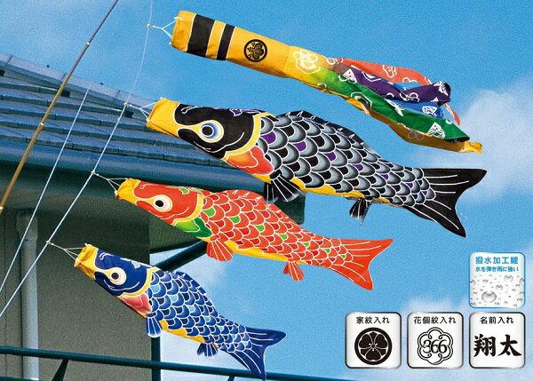 [徳永][鯉のぼり]ベランダ用[スーパーロイヤルセット万力取付タイプ[1.5m鯉3匹][福寿][撥水加工][日本の伝統文化][こいのぼり]