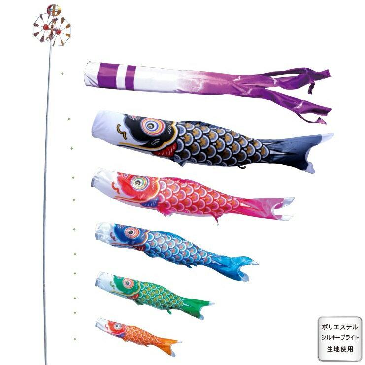 [徳永][鯉のぼり]庭園用[ポール別売り]大型鯉[8m鯉5匹][大翔][千羽鶴吹流し][日本の伝統文化][こいのぼり]