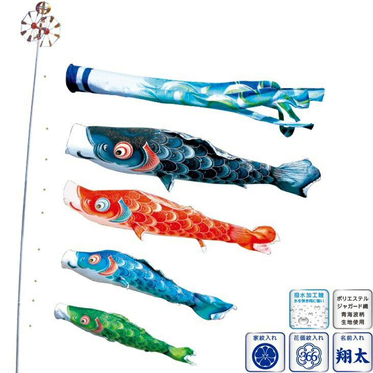 [徳永][鯉のぼり]庭園用[ポール別売り]大型鯉[4m鯉4匹][風舞い][風舞い吹流し][撥水加工][日本の伝統文化][こいのぼり]
