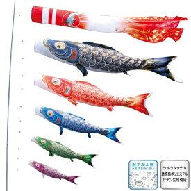 [徳永][鯉のぼり]庭園用[ポール別売り]大型鯉[5m鯉5匹][真・太陽][日之出鶴吹流し][撥水加工][日本の伝統文化][こいのぼり]
