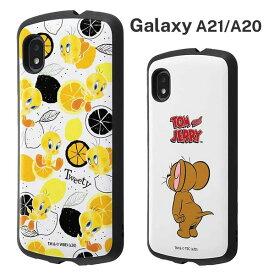 Galaxy A21/Galaxy A20 耐衝撃ケース トムとジェリー ジェリー/トゥイーティー カバー 保護 可愛い おしゃれ イングレム