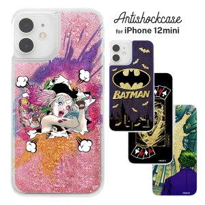 iPhone 12 mini ケース バットマン バットマンロゴ/ジョーカーとビル/トランプ/ハーレークインとハンマー グリッター カバー キラキラ ラメ かわいい 可愛い おしゃれ キャラ イングレム