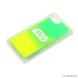 iPhone SE(第2世代)/8/7/6s/6 ケース スターウォーズ グリーン&イエロー ネオンサンド カバー 光る 蓄光 グリッター 可愛い かわいい おしゃれ