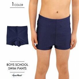 9c210e85876 スクール水着 ショート丈 水着 スイミング プール UPF50+ ボーイズ 男の子 男子 学校 小学校 中学校 高校生 子供