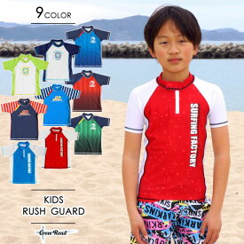 【訳あり】ラッシュガード キッズ 半袖【PIKO】【Theme Park】【T&C Surf Designs】子供用 男の子 男児 水着 UVブロック 日焼け防止