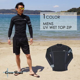 AQA (エーキューエー) UVウェットトップジップ ロング メンズ 長袖 ジップアップ UPF50+ サーフィン マリンスポーツ UVブロック 紫外線防止 日焼け防止