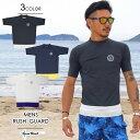 ラッシュガード 半袖 メンズ AQA (エーキューエー) シーラックス ラッシュ 水着 UVブロック 紫外線防止 日焼け防止 リ…