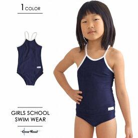 a2a64ad933707 スクール水着 ワンピース水着 競泳型 キッズ ガールズ 女の子 女子