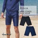 男子競泳パンツ 競泳水着 フィットネス 水着 サーフパンツ メンズ 練習用 水泳 スイミング スクール水着