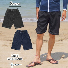 サーフパンツ メンズ 無地 海水パンツ 海パン トランクス型 水着 海水浴 海外旅行 リゾート プール