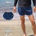 サーフパンツ メンズ 無地 スイミング&ジョギングパンツ 海水パンツ 海パン 水着 海水浴 リゾート プール 大きいサイズ