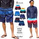 サーフパンツ メンズ 大きいサイズ 3L 4L プリント 海水パンツ 海パン 男性用 水着 トランクス型 水着 海水浴 海外旅行 リゾート プール