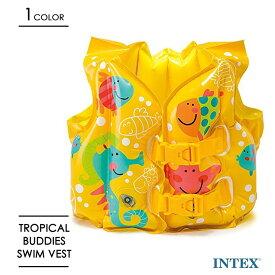 INTEX インテックス 子供用 トロピカルバディスイムベスト 浮き輪 キッズ おしゃれ かわいい プール 海水浴 リゾート 旅行