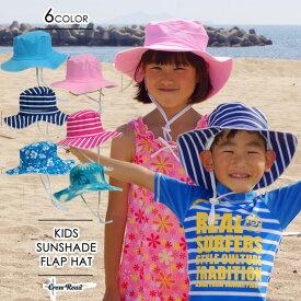 スイムハット SWIM HAT 日除け 紫外線 熱中症対策 UV対策 乳児 幼児 子供 保育園 幼稚園 小学生