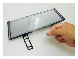 ドライブレコーダー インナーミラー用 反射防止フィルム! 液晶 保護 指紋防止 ノングレア 液晶フィルム