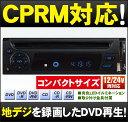 プレーヤー DreamMaker ポータブル ダッシュ プレイヤー