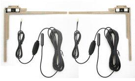 ポータブルナビ「PN0902AT/PN0902A/PN0702A/PN0901ATP/PN0901AT/PN0901A/PN0701A」用フィルムアンテナ(2個セット)「PNOP-ANF01」[DreamMaker]