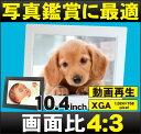 ■画面比4:3■動画再生■日本語説明書付■1年保証■高精細10.4インチワイドXGA(1024×768)プレゼントにぴったり!写真…