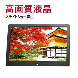 デジタルフォトフレーム 13.3インチ「SP-133CM」■大画面!家庭でもお店でも使える! 電子POP デジタルサイネージ 電子看板 動画 時計[DreamMaker]