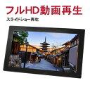 デジタルフォトフレーム 大型 18.5インチ 「SP-185DM」■フルHD再生!大画面!家庭でもお店でも使える!電子POP 広告…