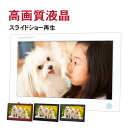 デジタルフォトフレーム 10インチ「PF2561/CR」■動画再生■日本語説明書付■1年保障■高精細1,024×600PIXEL液晶だか…