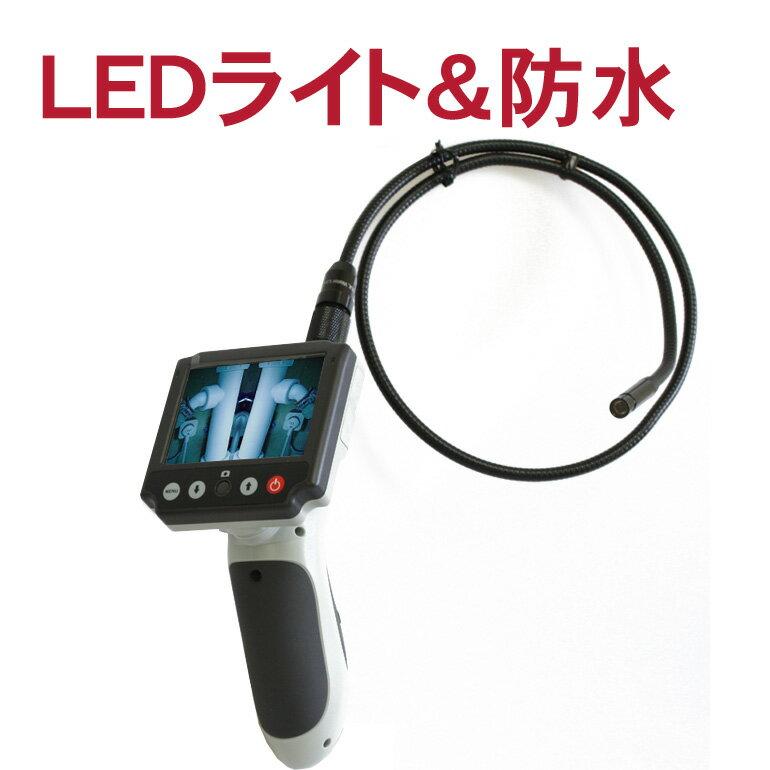 ファイバースコープ 工業用内視鏡 「DMSC35AA」LEDライト搭載 マイクロスコープ イヤースコープ スネークスコープ エンドスコープ ワイヤースコープ 防水 USB 防滴カメラ[DreamMaker]