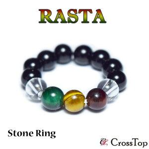 パワーストーン ラスタカラー リング 指輪 ゆびわ ピンキーリング 天然石 レゲエ ジャマイカ reggae ファッション グッズ 雑貨 ボブマーリー メンズ レディース プレゼント 3号 5号