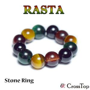 ラスタカラー リング レゲエ ピンキーリング 天然石 指輪 ゆびわ パワーストーン ジャマイカ reggae ファッション グッズ 雑貨 ボブマーリー プレゼント 1号 3号 5号