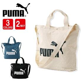 プーマ PUMA   トートバッグ 斜めがけ ショルダーバッグ 通学 エコバッグ 軽量 ギフト プレゼント 部活 習い事 コットン