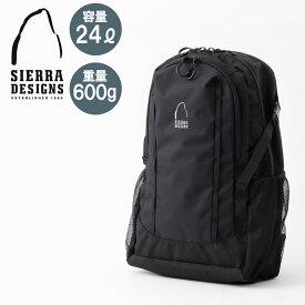 シェラデザイン SIERRA DESIGNS   バックパック SDB-430 ビックパックM 24L   通勤 通学 A4 リュック リュックサック ナイロン メンズ レディース アウトドア 軽量 BACKPAC 大容量 ギフト プレゼント