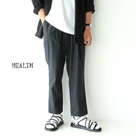 ヘルス HEALTH イージーパンツテーパード ワイドシルエット Easy Pants#2 ワンタック ゆったりシルエット メンズ ボトムス HP20-201 【送料無料】 0704