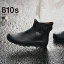 ムーンスター エイトテンス MOONSTAR 810s マルケ MARKE ショート丈 ワークブーツ レインブーツ 長靴 シューズ レディ…