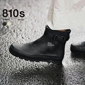 【予約商品】ムーンスター エイトテンス MOONSTAR 810s マルケ MARKE ショート丈 ワークブーツ レインブーツ 長靴 シューズ レディース メンズ 2020秋冬 靴 22.0cm-30.0cm 1012【送料無料】