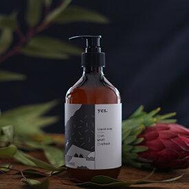 イエス. yes. リキッドソープ fragrance off 500ml 石鹸 ソープ 天然由来エッセンシャルオイル配合 レディース メンズ 2020秋冬 美容 コスメ 0728