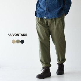 アボンタージ/A VONTADE オフィサー トラウザーズ/Officer Trousers テーパードシルエット ツータック ワイド パンツ メンズ 2020春夏 ボトムス VTD-0433-PT 【送料無料】 0205