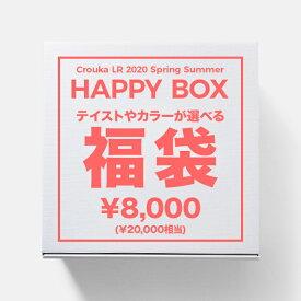 【8月18日より順次発送】【総額 20,000円以上】2020年春夏福袋 メンズ用