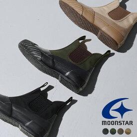 ムーンスター moonstar オールウェザー サイドゴア ブーツ ALWEATHER SIDEGOA ブーツ シューズ ハイカット レディース メンズ 靴 22.0cm-28.0cm 【送料無料】 0320
