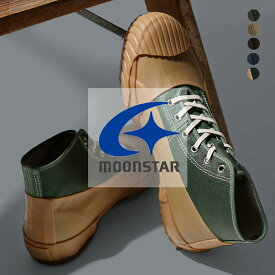 moonstar ムーンスター ALWEATHER C オールウェザーC 全天候型モデル パラヴァルコートハイカットスニーカー 限定カラー・54320345・54320347【送料無料】 #1226