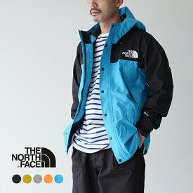 ノースフェイス マウンテンライトジャケット メンズ 2021春夏 ゴアテックス 防水 ブラウン NP11834 THE NORTH FACE Mountain Light Jacket シェルジャケット 【送料無料】 0222