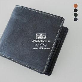 ホワイトハウスコックス 財布 Whitehouse Cox 二つ折り コインウォレット COIN WALLET メンズ 2021春夏 レザー 本革 ブライドルレザー シンプル コンパクト S7532 【送料無料】 0217