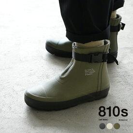 ムーンスター エイトテンス MOONSTAR 810s マルケ MARKE ショート丈 ワークブーツ レインブーツ 長靴 シューズ メンズ 2021春夏 靴 22.0cm-30.0cm【送料無料】【予約商品】