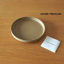 ハサミポーセリン HASAMI PORCELAIN 波佐見焼き 平皿 丸皿 取り皿 デザートプレート パンプレート 18.5cm 2021秋冬 日本製 陶器 半磁器 無地 西海陶器 ベージュ HP003 0617