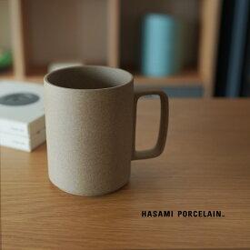ハサミポーセリン HASAMI PORCELAIN 波佐見焼き マグカップ コーヒーカップ ラージ 450ml 2021春夏 日本製 陶器 半磁器 大きめ 無地 西海陶器 ベージュ HP021 0602