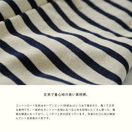 Orcivalオーチバルbeeemblem/コットンロードT(unisex)・b211(全17色)(M・L)