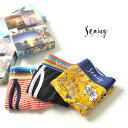 Seaing-boxerpants_1