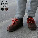 Hull-1170102w_1