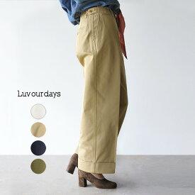 ラブアワーデイズ Luvourdays Wide cino pants ワイドチノパンツ レディース 2020春夏 ボトムス LV-PA138 【送料無料】0605 [クーポン対象外]