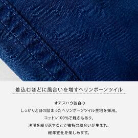 orSlowオアスロウFRENCHWORKPANTSフレンチワークパンツ・03-5000(全2色)(XS・S・M・L・XL)【送料無料】0824楽天カード分割