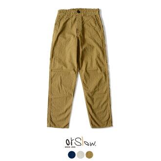 12 / 17 至 23:59! orSlow 斯洛法語工作褲 (S / M / L / XL) 03-5000 (2 顏色)